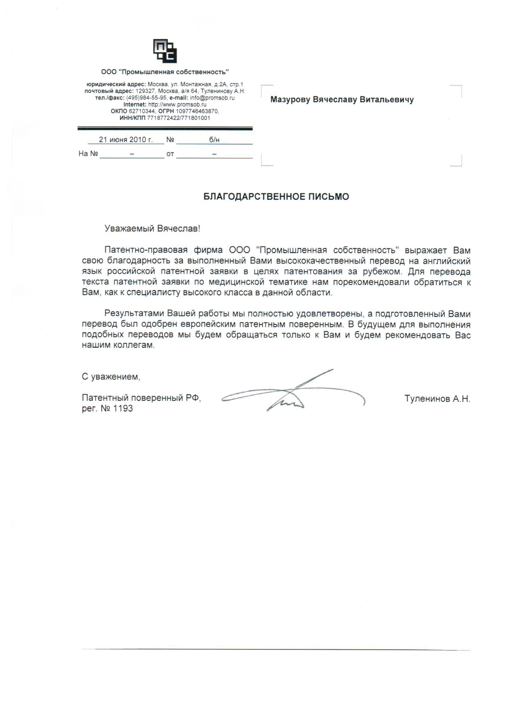 сертифицированный перевод легализованный перевод с апостилем  сертифицированный перевод легализованный перевод с апостилем перевод с консульской легализацией нотариальный перевод документов нотариальное заверение