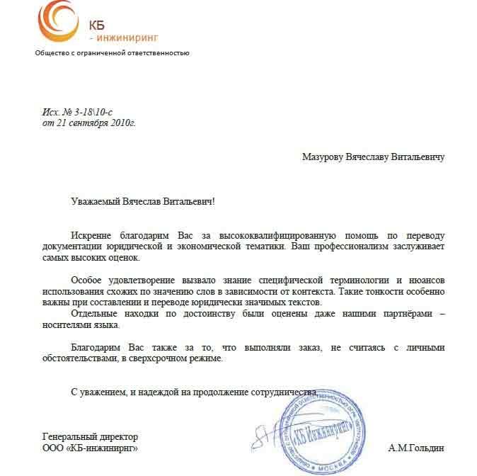 Справка ПНД для госслужбы Тушинская